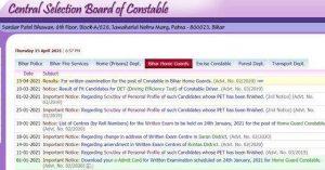 Bihar Polce Driver Result 2021 check