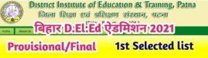 Bihar DElEd Merit List 2021
